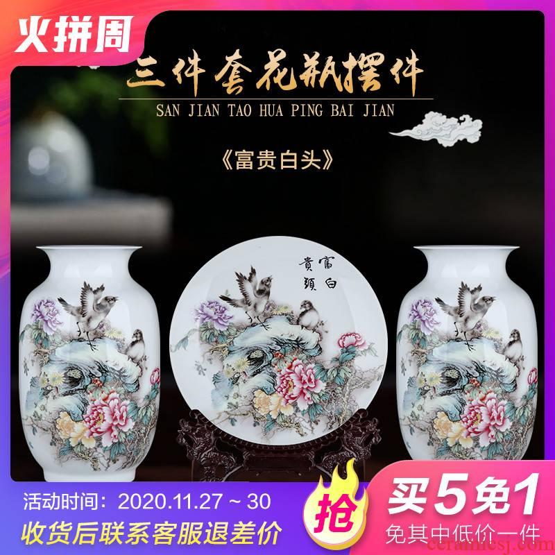 Jingdezhen ceramics powder enamel thin foetus vases, flower arranging place, Chinese style restoring ancient ways is sitting room TV cabinet study ornaments