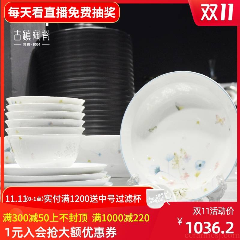 The ancient ceramic dishes suit household tableware suit creative move bowls white porcelain and exquisite tableware platter