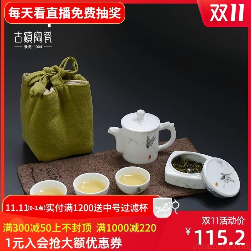 Jingdezhen ceramic of ancient travel portable kung fu tea set high white porcelain cups enterprise custom lettering logo