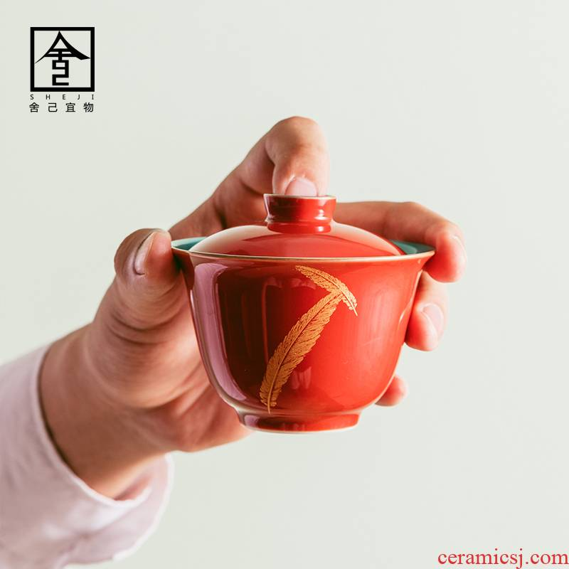"The Self - ""appropriate content surprised red tureen gold feather bowl with a single ceramic cups kung fu suit tea jingdezhen"