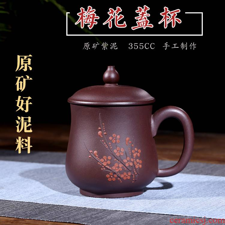 Shadow at yixing purple sand cup all hand purple sand cup lid cup ms office cup men 's cup teacups hand - made name plum flower cup