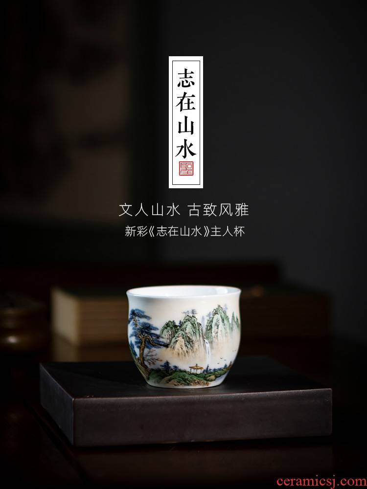 The big new color to pure hand - made ceramic kung fu tea cups landscape cup single cup all hand of jingdezhen tea service master
