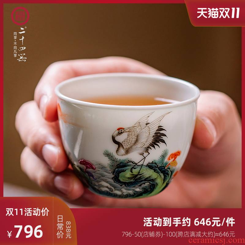 24 is pure manual famille rose porcelain high - end kung fu master cup single CPU jingdezhen tea cups sample tea cup