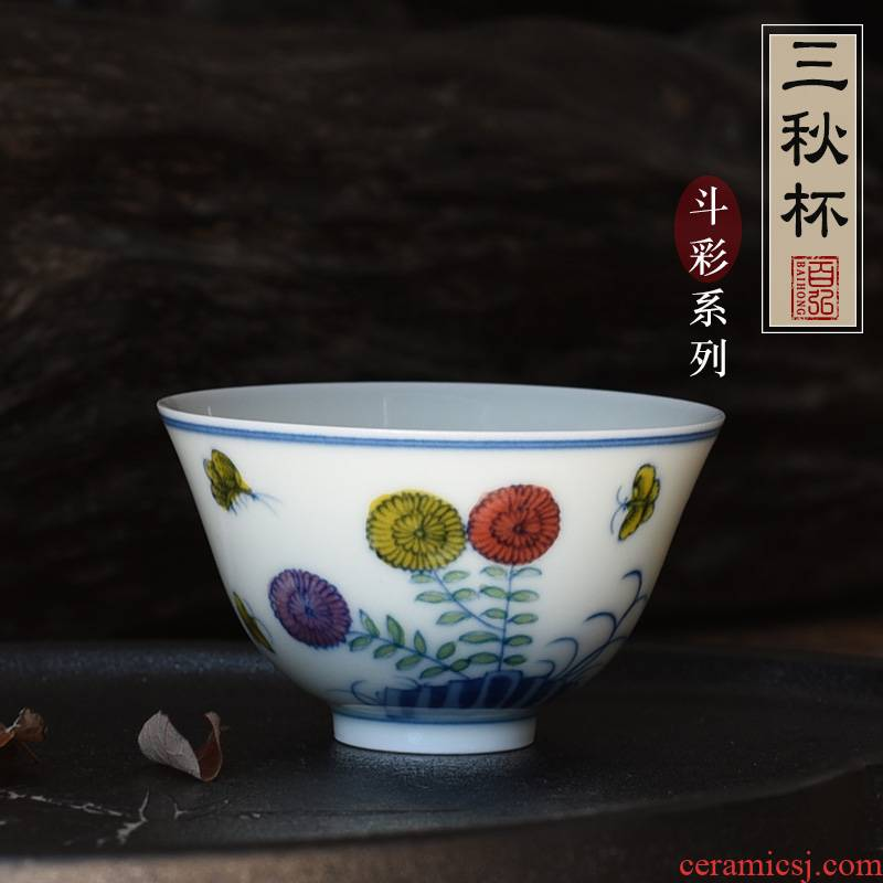 Archaize color bucket sowing and ploughing cup of jingdezhen ceramic cups by hand tea cup hand - made the master sample tea cup cup