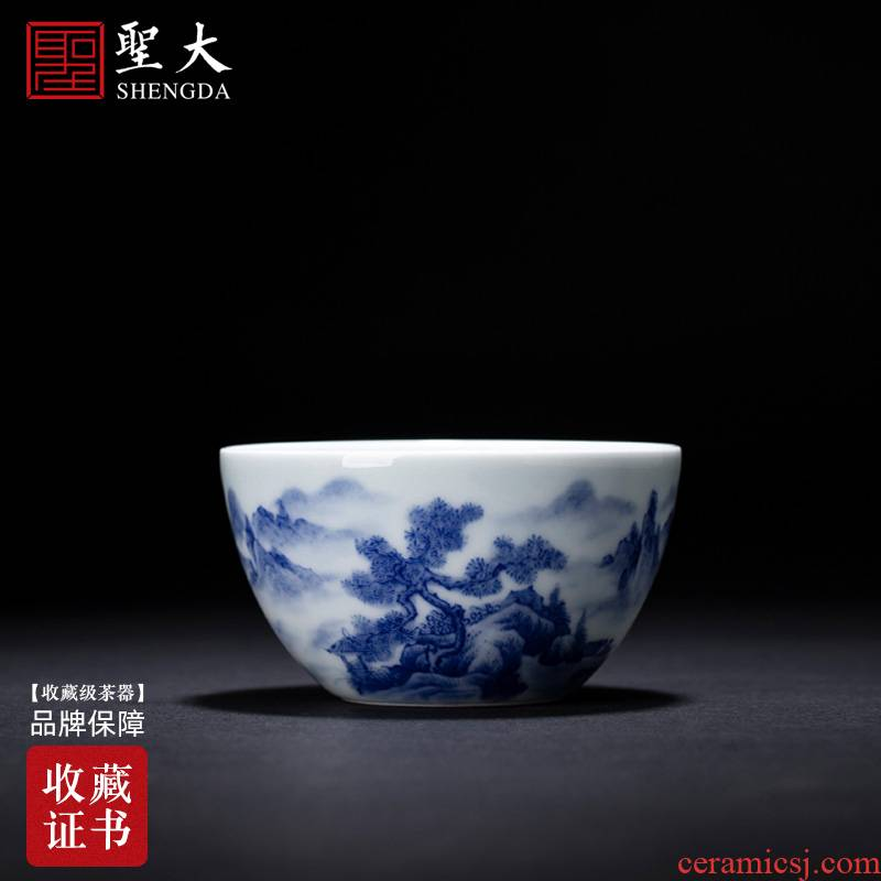 St the ceramic kung fu tea master cup pure hand - made porcelain songshan cloud chung lie fa cup jingdezhen tea by hand