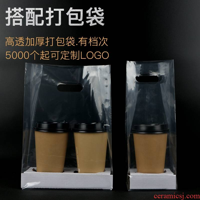 Milk tea cup take - out kraft paper cups one - time tea cup packaging bag in a single cup cup beverage holder