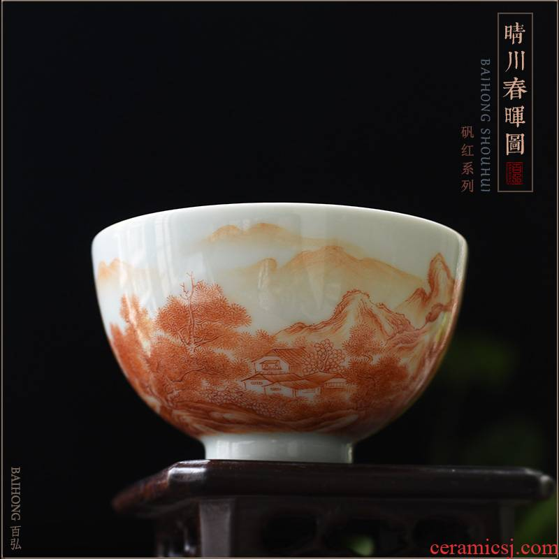 Hundred hong jingdezhen hand - made alum red landscape master cup single CPU manually archaize ceramic cups sample tea cup bowl