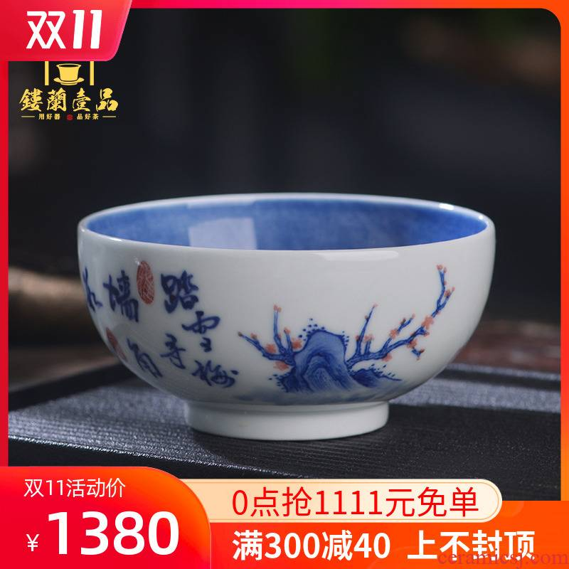 Jingdezhen ceramic find mei poetry stick through the snow all hand - made porcelain painting masters cup large - sized kung fu tea cup single CPU