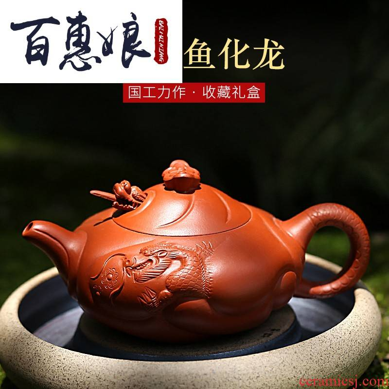 (niang gold medal yixing it the dragon fish pot of pure checking works of zhu mud dahongpao tea tea