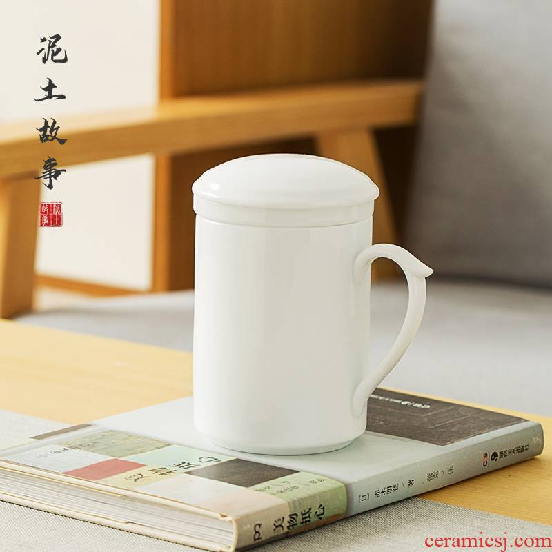 Separation of jingdezhen tea cup tea cup office with personal cup white porcelain ceramic filter with cover large capacity
