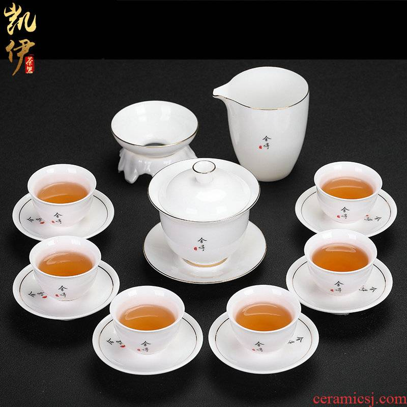 Kaolin white porcelain gift of kung fu tea set of a complete set of domestic Chinese wind contracted see colour set of ceramic tureen tea sets