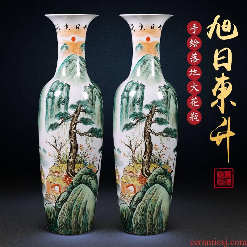 Jingdezhen ceramic floor big vase hand - made sunrise home decoration hotel lobby furnishing articles large living room
