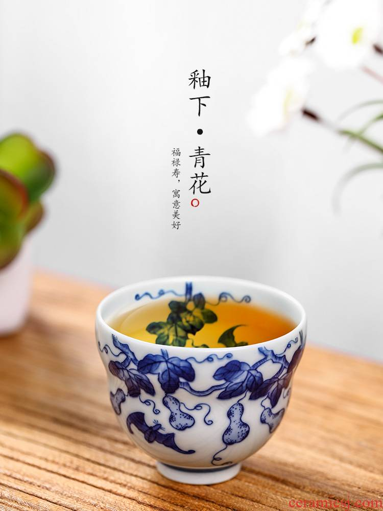 Jingdezhen blue and white master cup single CPU hand - made ceramic cups sample tea cup pure manual gourd high - end kung fu tea set