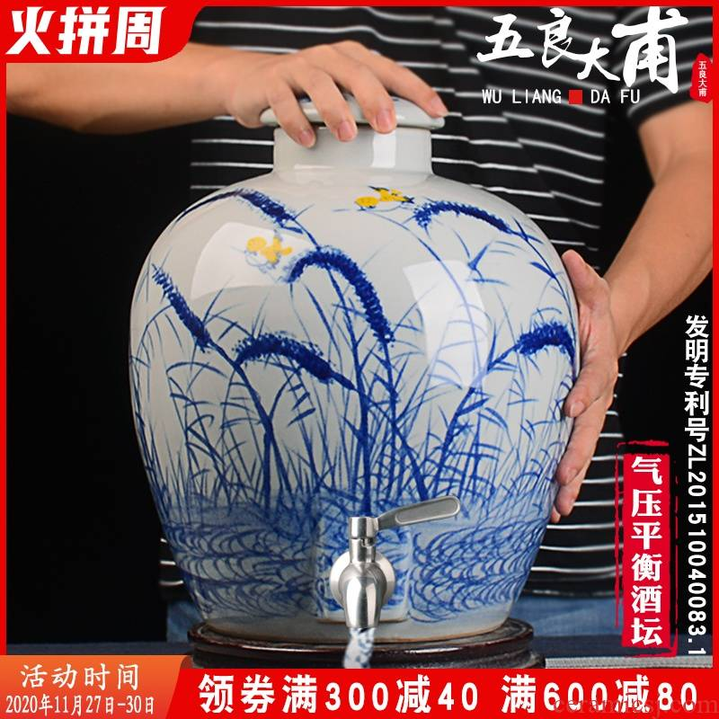 Jingdezhen hand - made ceramic terms jar jar of archaize home 20 jins with leading liquor sealing the glass bottle