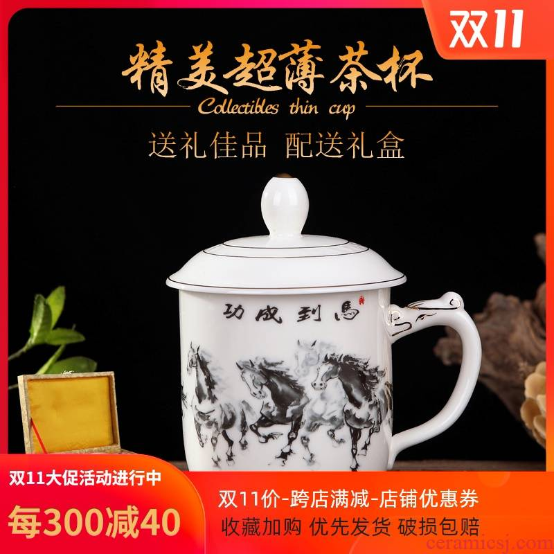Jingdezhen ceramic product cups with cover the men and women with ipads porcelain cup thin foetus up phnom penh office business gifts cups water