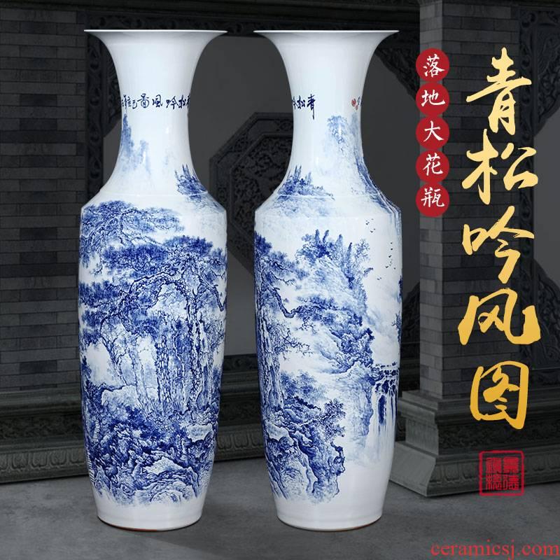 Jingdezhen blue and white large sitting room hotel Chinese hand - made porcelain ceramics vase retro gifts landing place