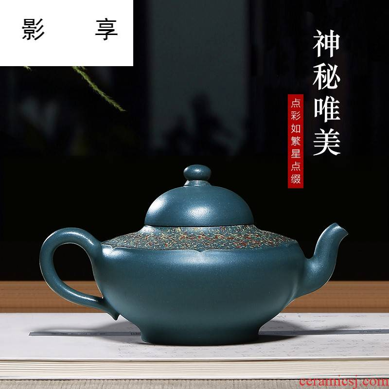 """Shadow enjoy"" yixing are it by pure manual undressed ore azure mud god teapot DengHu kung fu tea set"