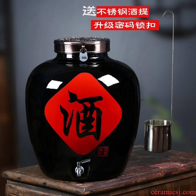 Jingdezhen ceramic jars 100 catties 150 catties 200 jins jar black glaze it brew cylinder mercifully jars