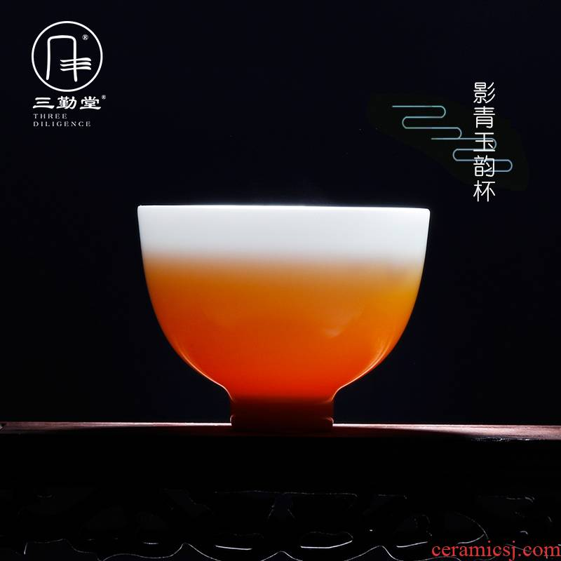The Master cup single cup three frequently hall jingdezhen porcelain kung fu jade big pu 'er tea cups personal tea set