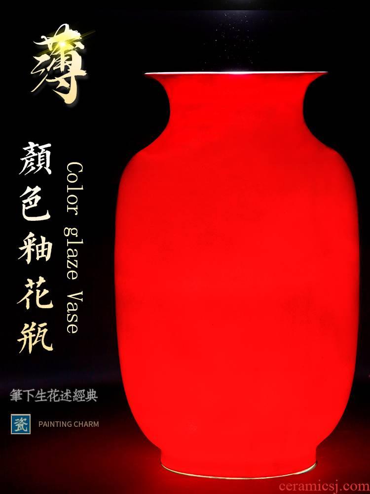 Jingdezhen ceramics ji red thin foetus idea gourd vases, new Chinese style flower arranging household adornment handicraft furnishing articles sitting room