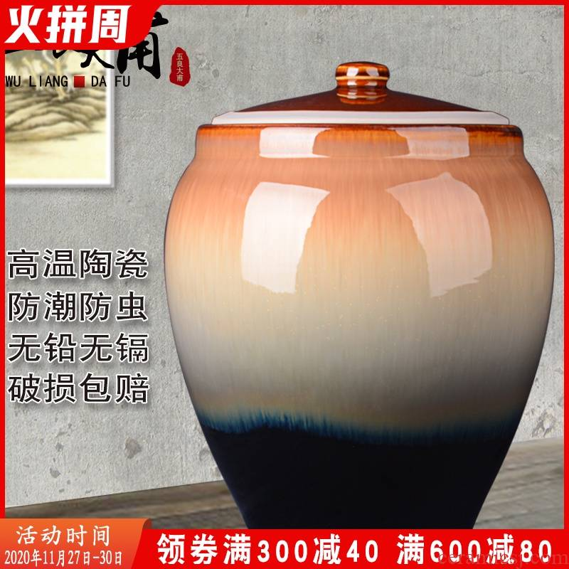 Jingdezhen ceramic barrel 30 kg to with cover rice storage box insect - resistant mildew damp flour barrels grains storage tank in the kitchen