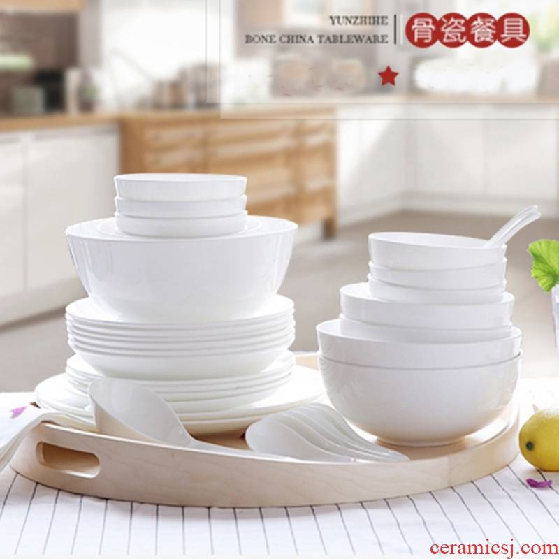 4 dishes suit household ceramic bowl pure simple bowl dish dish continental ipads porcelain tableware shadow JA
