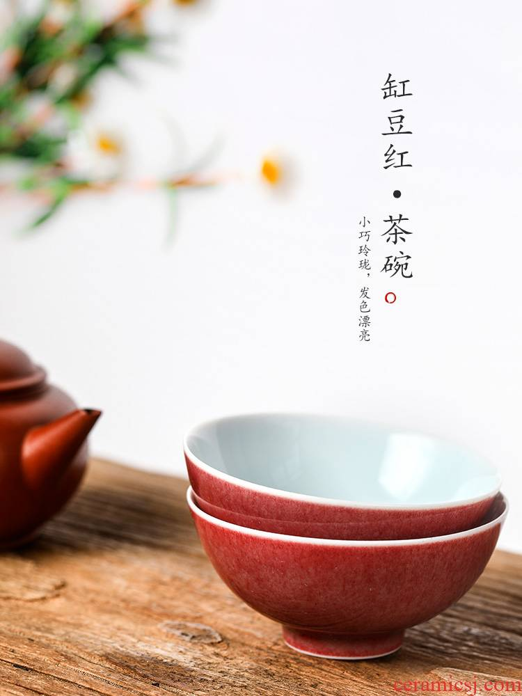 Pure manual kung fu master cup getting jingdezhen ceramic sample tea cup single cup bowl cups cowpea red high - end tea sets