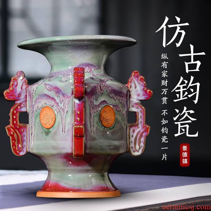Jingdezhen ceramics vase Chinese style living room home TV ark, gift flower arranging variable jun porcelain office furnishing articles