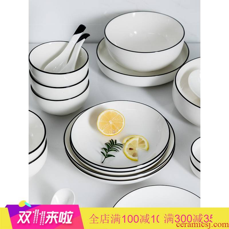 Poly real scene creative dishes suit household Nordic ceramic bowl red tableware ins bowl of soup bowl rainbow such to use a single network