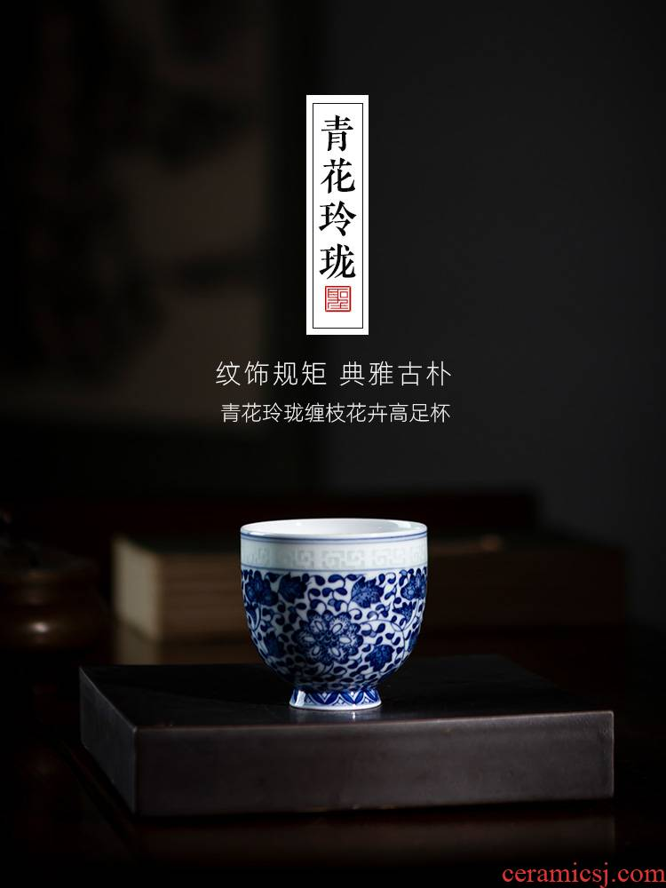 Holy big blue and white and exquisite pure hand - made ceramic kung fu tea cup tie up branch flowers footed cup all hand of jingdezhen tea service