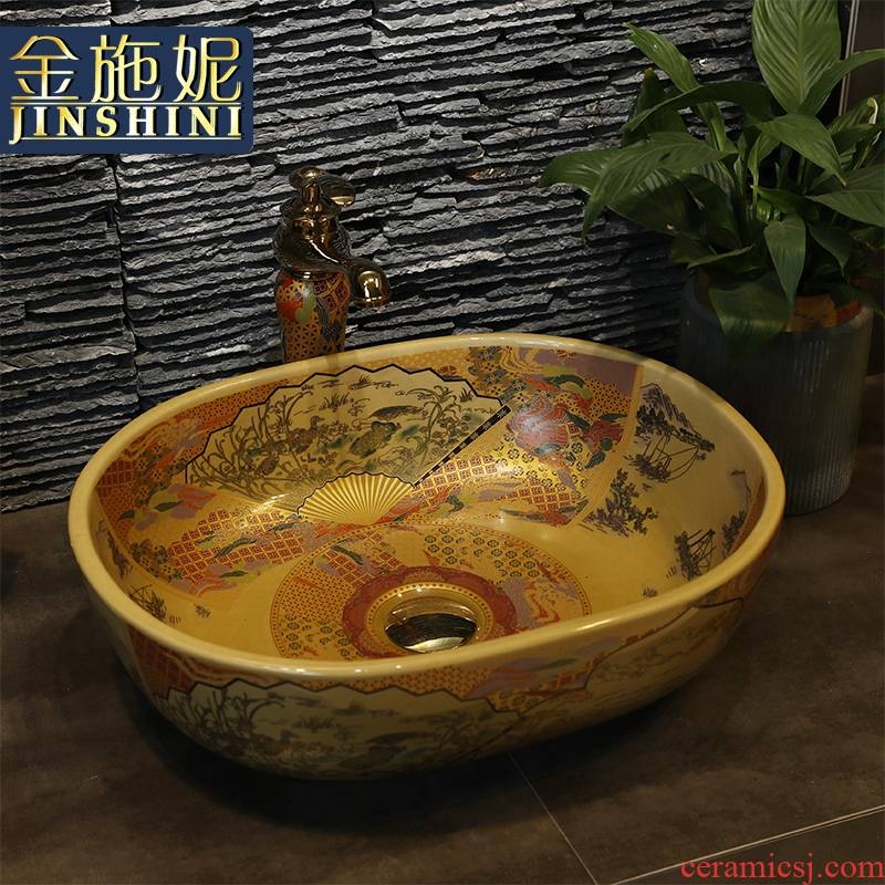 Gold cellnique ceramics stage basin round toilet lavatory Chinese style restoring ancient ways is the sink of jingdezhen art basin