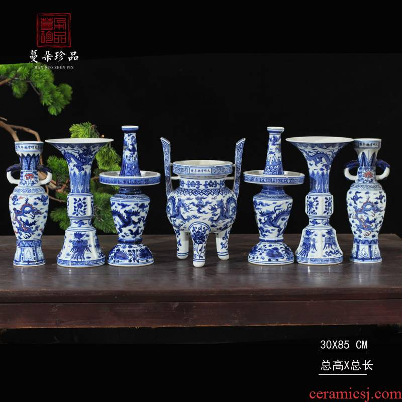 Jingdezhen 28 cm high five for temple buddhist temple consecrate five hand - made porcelain for gold glaze for five furnishing articles