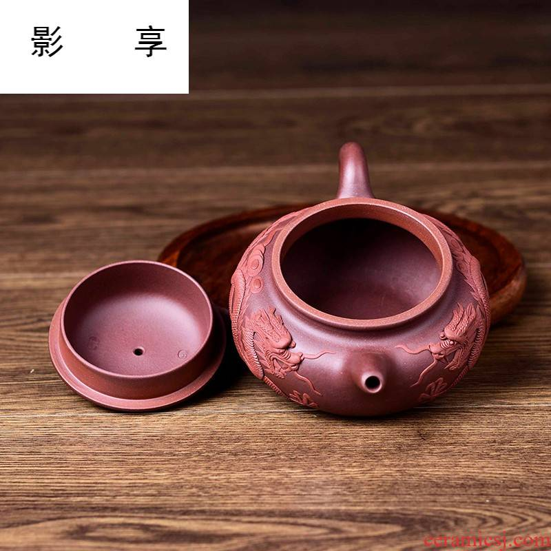 Shadow at yixing it power kung fu tea set manually undressed ore from running of purple clay 300 ccyst dragon antique teapot