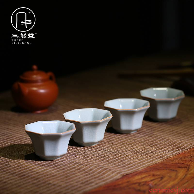 The three frequently your up jingdezhen kung fu tea cups S44025 master cup single cup sample tea cup of black tea cup