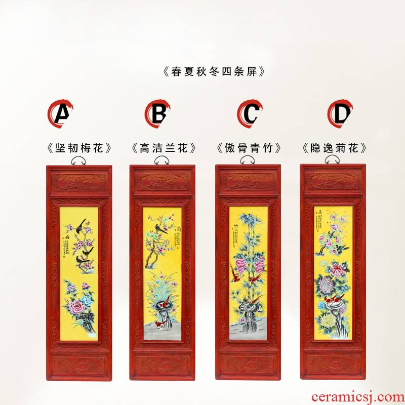 Jingdezhen modern ceramic artists sitting room adornment furnishing articles by patterns in hotel four screen porcelain plate painting