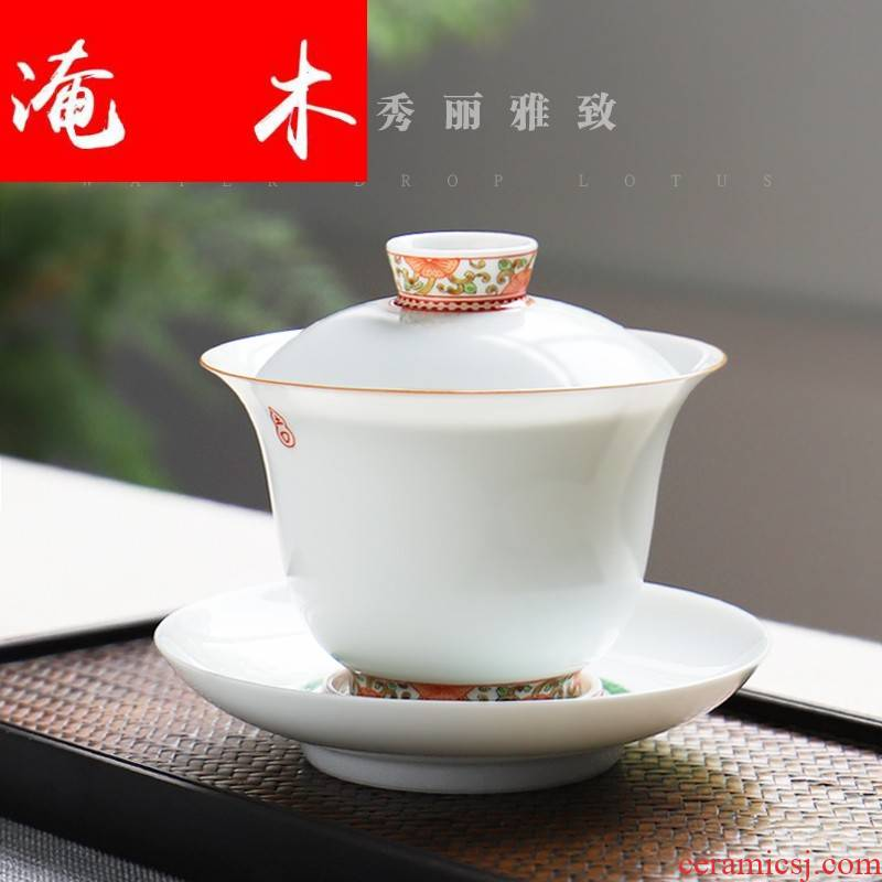 Submerged wood hand - made pastel manual tureen jingdezhen ceramic tea cups tea kungfu tea set three bowls