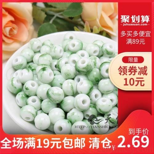 White color jade beads with lotus leaf green ceramic beads diy bracelet with pure and fresh quietly elegant is 10 mm bead manually