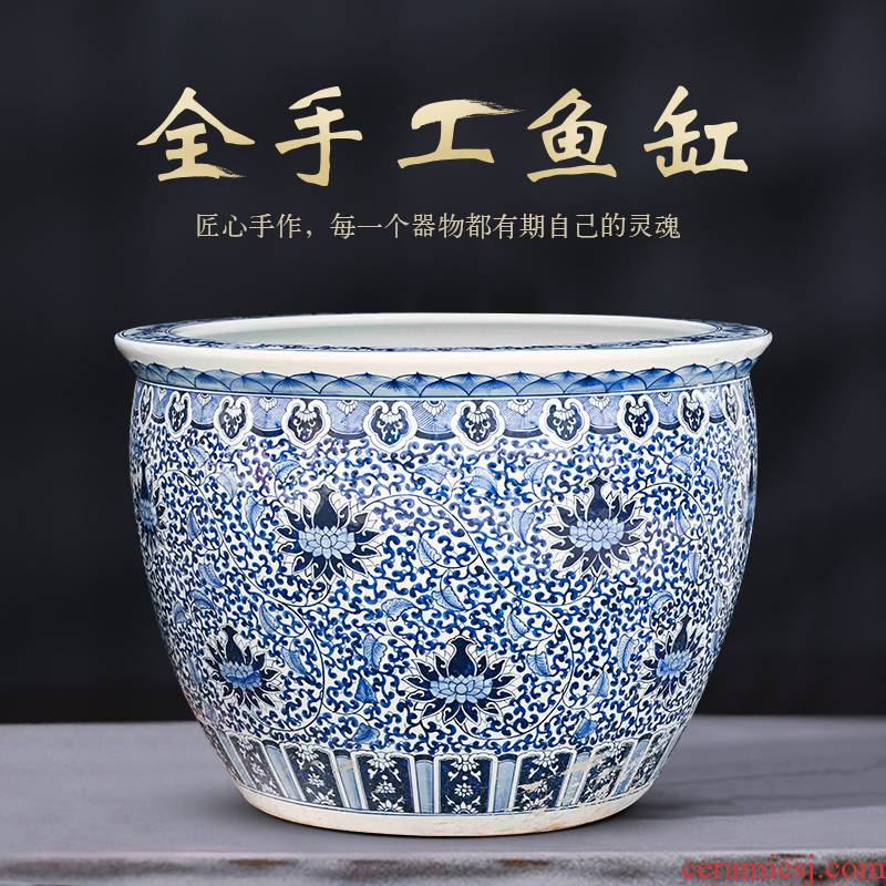 Jingdezhen ceramic heavy tank goldfish turtle cylinder water lily basin fish bowl lotus home furnishing articles big fish tank