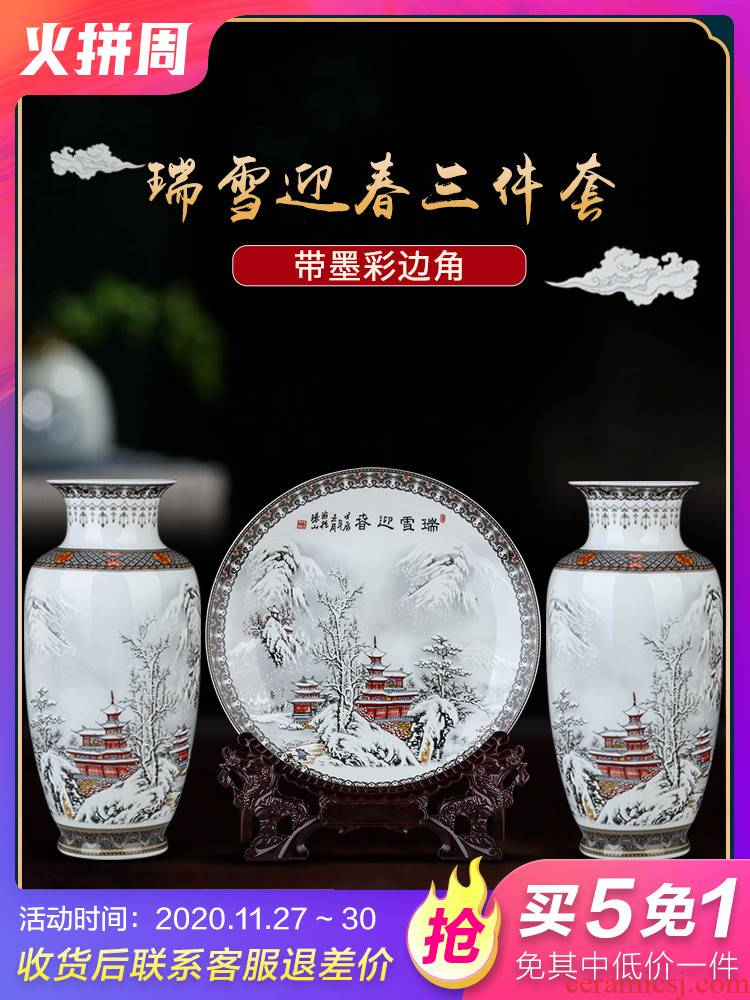 Jingdezhen ceramics powder enamel three - piece contracted sitting room of home furnishing articles adornment flower arrangement of Chinese style restoring ancient ways the vase
