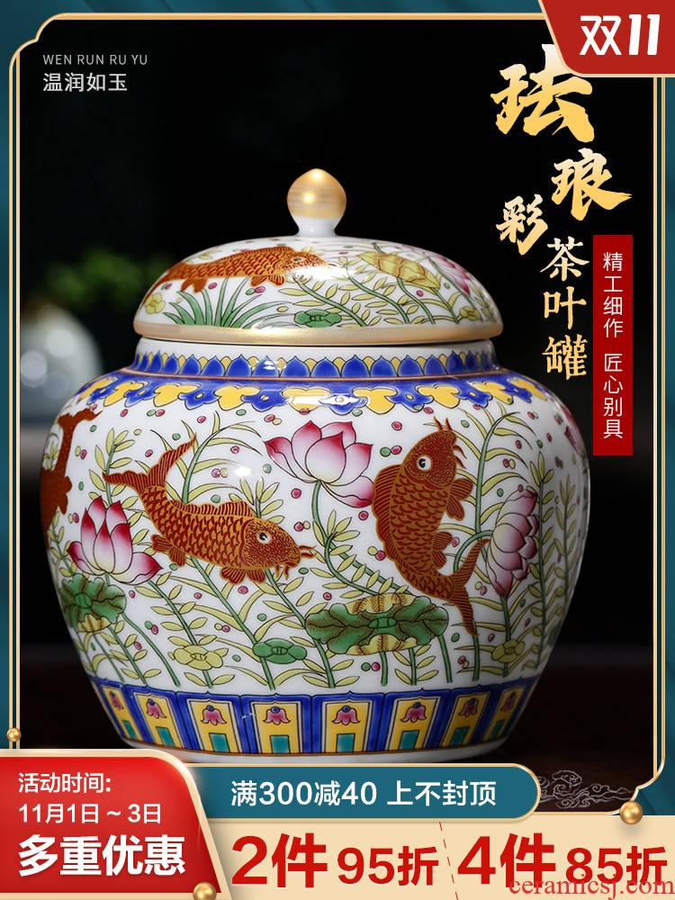 Archaize of jingdezhen ceramics colored enamel caddy fixings Chinese style restoring ancient ways storage jar snack small household and tea