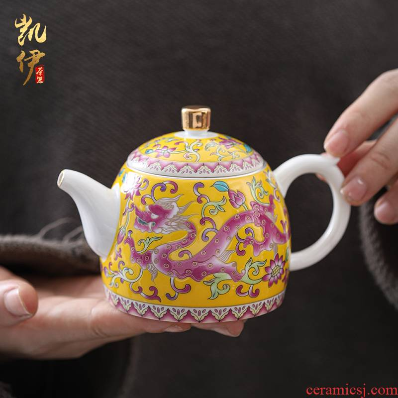 In extremely good fortune coppering. As silver enamel teapot hand grasp pot of kung fu tea tea set jingdezhen single household the teapot