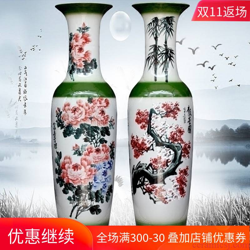 Jingdezhen ceramics big vase hand - made blooming flowers harbinger figure ground modern living room to live in a large place