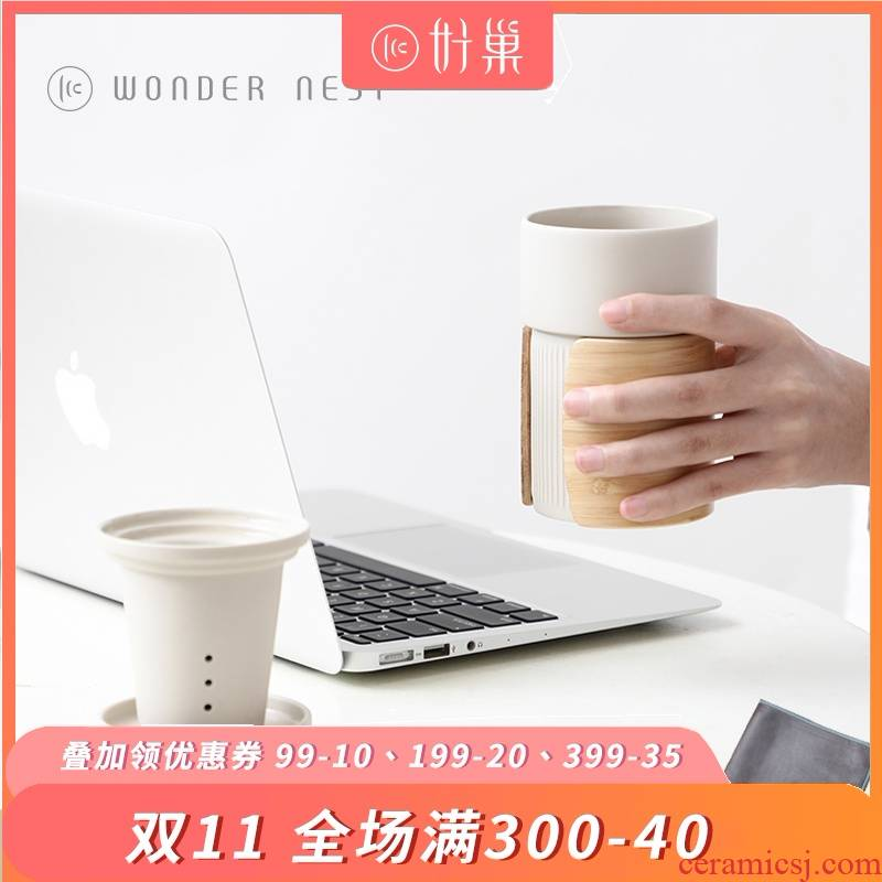 Good nest filter against the hot separation with cover ceramic cup home office cup tea tea cup contracted mugs