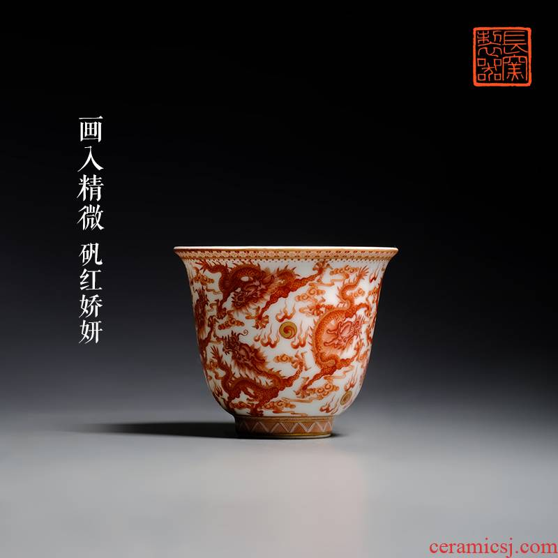 Offered home - cooked ju long up controller hand - made alum red paint JiuLongBei tea cups of jingdezhen ceramic tea set by hand