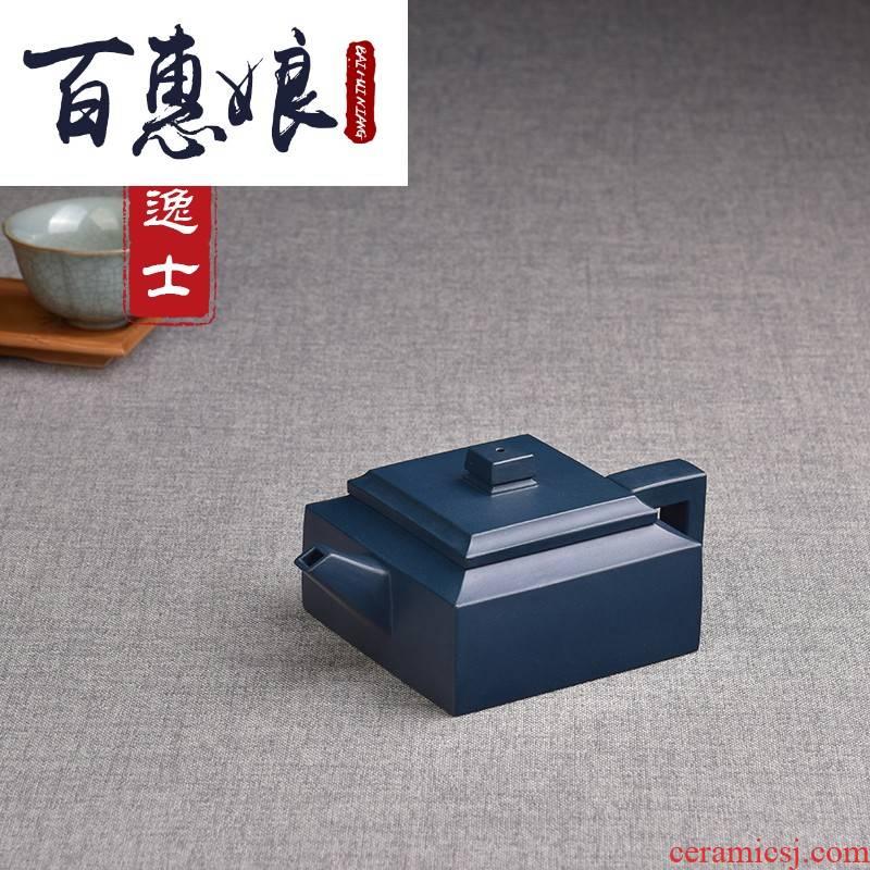 (niang yixing famous Xu Pengchun all hand ink chlorite penghu - glance mesa YiShi purple sand teapot tea set