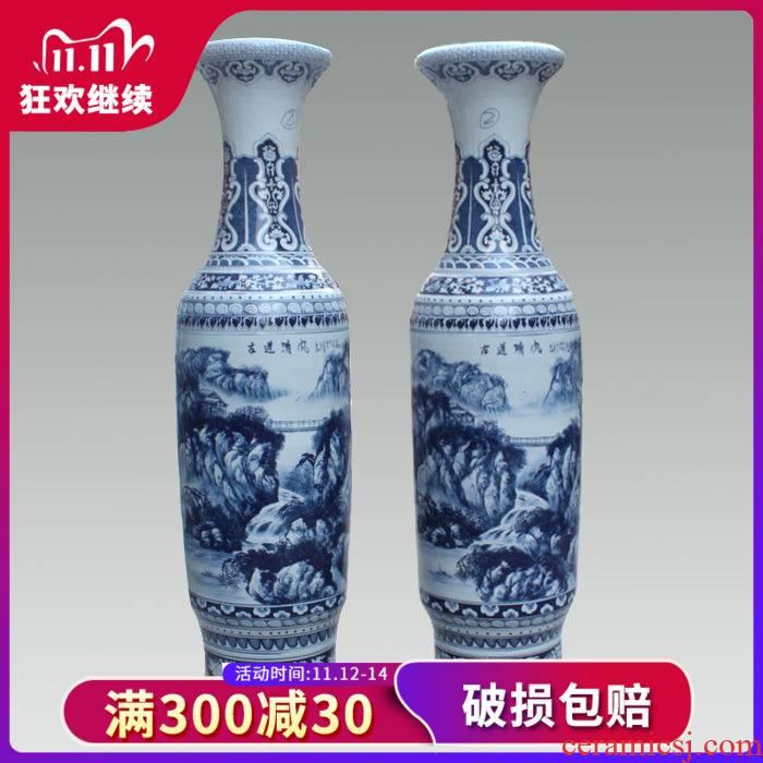052 jingdezhen porcelain craft painting ancient wind opening taking 1.8 meters 2.2 meters/antique vase