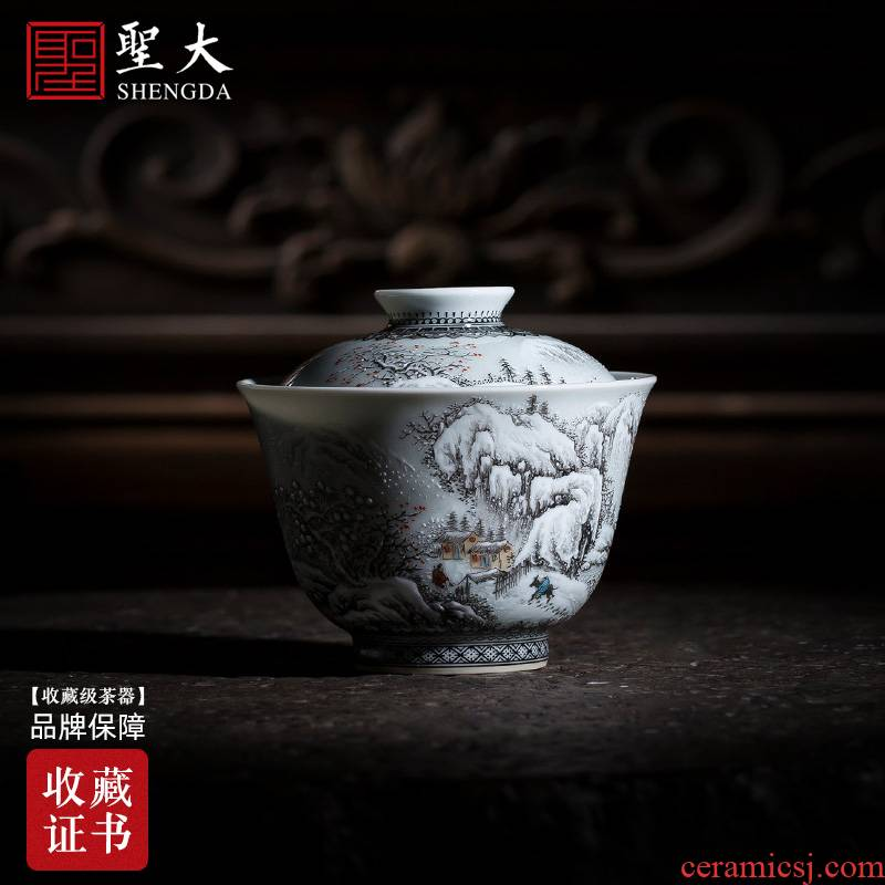 St large ceramic three tureen hand - made color ink heap of white snow did not hold tureen all hand of jingdezhen tea service