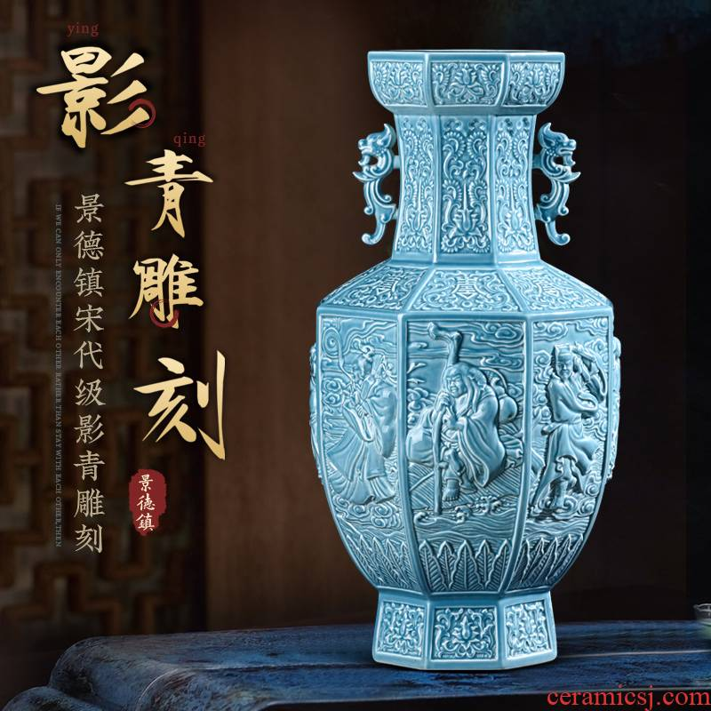 Jingdezhen ceramics hand - carved sea big vase gift of Chinese style living room home furnishing articles