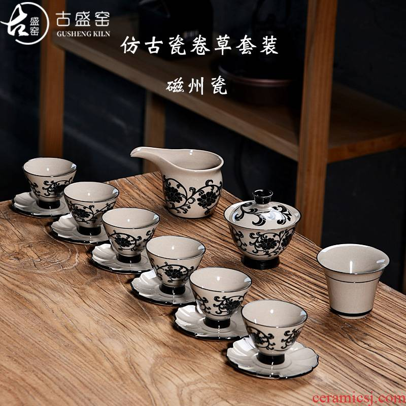 Ancient sheng up cizhou kilns tureen tea set single cup set of ceramic household kung fu volume grass grain male cup teapot