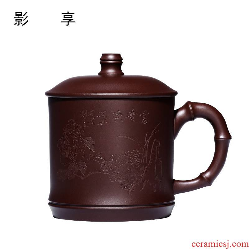 "Yixing purple sand cup "", ""shadow enjoy"" small kung fu tea ultimately responds pure manual office keller on wind bamboo cups"